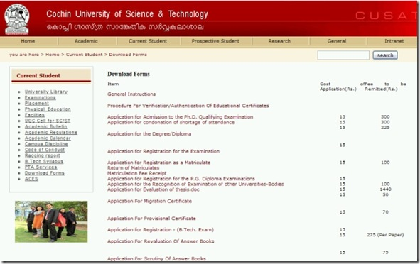 cusat_applications